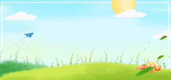 日光 若者 フラット 草 , ホーム, 背景, 青い子供用教育用家具環境ポスターバナー 背景画像