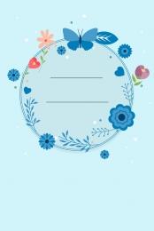 प्यारा पाठ बच्चों का कार्ड पुष्पांजलि पैटर्न , पुष्पांजलि, से, लेटरहेड पृष्ठभूमि छवि