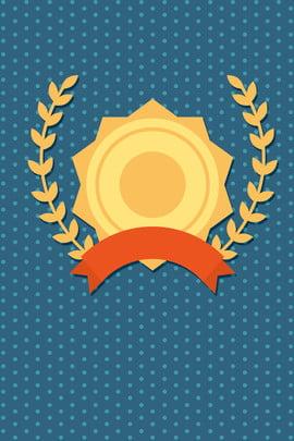 विंटेज पैटर्न प्रचार पोस्टर ब्लू डॉट छायांकन पृष्ठभूमि , एल्बम, कवर, छायांकन पृष्ठभूमि पृष्ठभूमि छवि