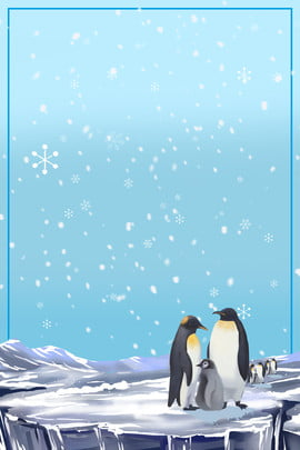 ブルー、氷河、石、ペンギン、アイスバーグ、北アメリカ、南極、モバイル側、h 5背景、青い背景、青い氷河、背景 ブルーグレーシャーペンギンモバイルエンドh 5の背景 , ブルーグレーシャーペンギンモバイルエンドh, ブルー、氷河、石、ペンギン、アイスバーグ、北アメリカ、南極、モバイル側、h 5背景、青い背景、青い氷河、背景, 5の背景 背景画像