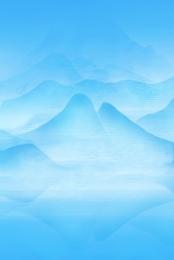 ブルー 氷河 ポスター 広告 , 背景, 風邪, 青い氷河ポスターの背景 背景画像