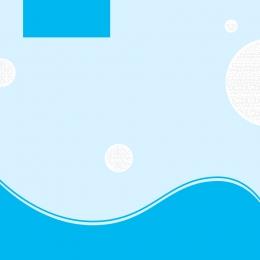 ब्लू बैकग्राउंड सिंपल जियोमेट्रिक मदर एंड बेबी प्रोडक्ट्स , के, मास्टर, मेन मैप पृष्ठभूमि छवि