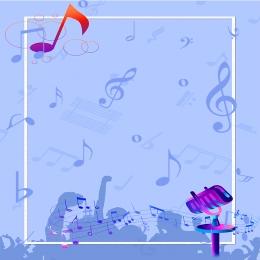 背景の青、青、ベクトル、音楽、青の音楽、シンボル、音楽記号、青のベクトル、音楽の背景、青いポスターの背景 青い音楽記号背景ベクトル材料 , 青い音楽記号背景ベクトル材料, 背景の青、青、ベクトル、音楽、青の音楽、シンボル、音楽記号、青のベクトル、音楽の背景、青いポスターの背景 背景画像