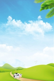 blue sky white clouds green space scenery , Clouds, , Blue ภาพพื้นหลัง