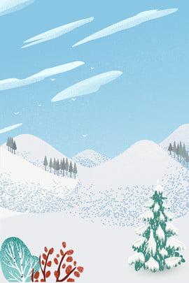 青い空 白い雲 雪景色 はしご はしご 青い空、白い雲、雪景色、携帯電話の端H 5の背景 背景画像