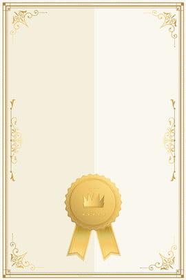 certificate border document seal , Lace, Certificate, Material Imagem de fundo