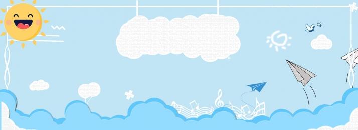 파란색 배경 뜨거운 공기 풍선 무지개 장식 , 푸른 하늘, 행복, 흰 구름 배경 이미지