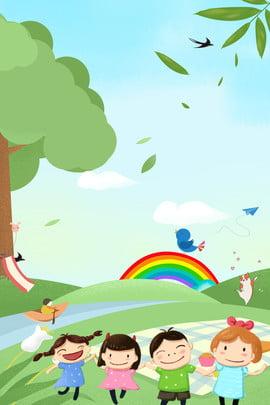 कार्टून लड़का लड़की तस्वीर डाउनलोड कार्टून लड़का लड़की , लड़की, कार्टून, सामग्री पृष्ठभूमि छवि