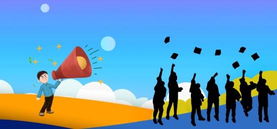 कैम्पस में भर्ती विज्ञापन बैनर विश्वविद्यालय परिसर, स्नातक, विज्ञापन बैनर, बैनर पृष्ठभूमि छवि