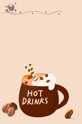 cartoon coffee milk tea cup coffee beans vector material poster , Cartoon, Coffee, Tea Cup Background image