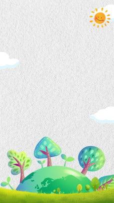 만화 손으로 그린 패턴 회색 , Taobao, H5 배경, 녹색 배경 이미지