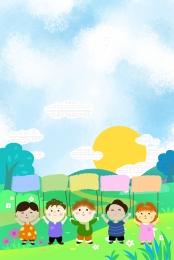 cartoon child children green , Kid, Meadow, Child ภาพพื้นหลัง