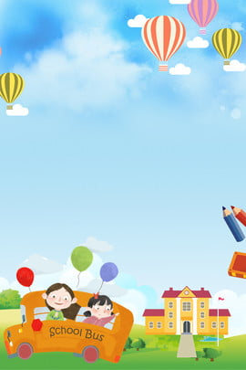 cartoon school bus school enrollment , Background, Hot Air Balloon, Kindergarten Imagem de fundo