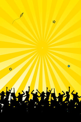 character silhouette music carnival poster background , Music Background, Dj Music Poster, Fashion Trend Background image