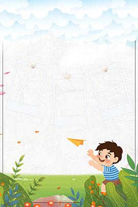 兒童成長相冊相框背景模板psd素材圖片下載 成長 相冊 紀念 , 檔, 相框, 足跡 背景圖片