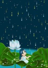 童年星星雨兒童插畫psd素材 童年 兒童插畫 童年星星雨 , 童年星星雨兒童插畫海報背景素材, 星星, 兒童 背景圖片