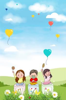 兒童 幼兒園 成長檔案 寶寶照片 , 寶寶畫冊, 源文件, Psd 背景圖片