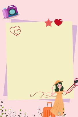 兒童 幼兒園 成長檔案 寶寶照片 , 寶寶畫冊, 成長檔案畫冊背景素材, 成長檔案 背景圖片