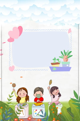 children  kindergarten  growth file  background material , Children, Kindergarten, Growth Files Background image