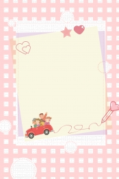 兒童 幼兒園 成長檔案 寶寶照片 , 成長檔案, 寶寶照片, 寶寶畫冊 背景圖片