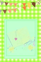 兒童 幼兒園 成長檔案 寶寶照片 , Psd, 相冊模板, 成長檔案 背景圖片