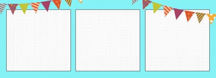 藍色 相框 兒童相冊模版 攝影模版, 兒童相冊模版, 相框, 攝影模版 背景圖片