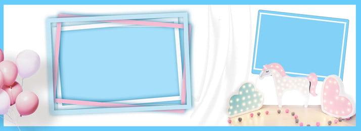 बच्चों के फोटो एलबम टेम्पलेट बच्चे के फोटो एलबम बच्चों के विकास की किताब बच्चों के फोटो एलबम के टेम्पलेट, बच्चों के विकास की किताब, पोस्टर, स्टूडियो के टेम्पलेट पृष्ठभूमि छवि