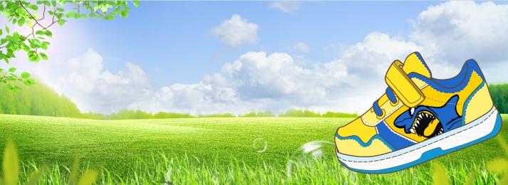 子供用の靴、新鮮な、草、青い空、白い雲、ポスターの背景、木、小さな花、ポスター、背景、hd、背景素材、背景ダウンロード 子供用の靴新鮮な草青い空白い雲ポスターの背景 , 子供用の靴新鮮な草青い空白い雲ポスターの背景, 子供用の靴、新鮮な、草、青い空、白い雲、ポスターの背景、木、小さな花、ポスター、背景、hd、背景素材、背景ダウンロード 背景画像