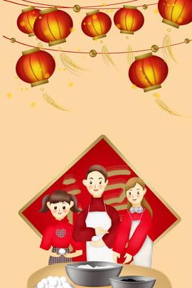 Chinese style Chinese style background Chinese pattern Chinese background Red Lantern Red Imagem Do Plano De Fundo