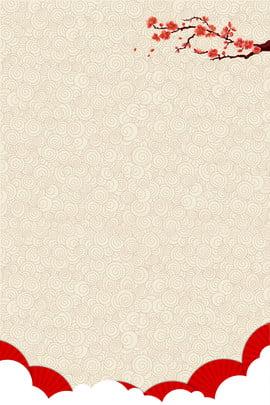 nền phong cách trung quốc thực phẩm đặc biệt đồ ăn nhẹ cay tứ xuyên đồ ăn nhẹ cho người sành ăn liễu châu , đồ ăn Nhẹ Cho Người Sành ăn Liễu Châu, Bột Sư Tử Khuyên Dùng, Sành Ảnh nền
