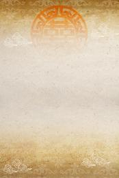 चीनी शैली रेट्रो बनावट mottled , है, शास्त्रीय, चीनी शैली पृष्ठभूमि छवि