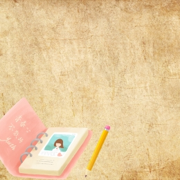 classmates album background design material , Youth, Album, Nostalgia Background image
