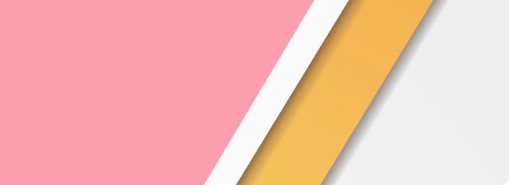 カラーブロック ピンク 黄色 幾何学的な ピンク サークル スプライシング 背景画像