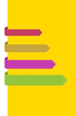 पुस्तक पृष्ठभूमि लेबल रिबन रंग रिबन , पृष्ठभूमि, रंग रिबन, कर्ल पृष्ठभूमि छवि
