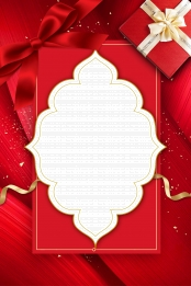 Cosmetic Red Flower Background, Cosmetics, High-end, Red Flowers, Background image