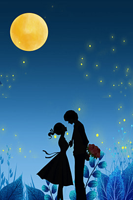 couple silhouette valentine theme h5 background , Couple, Silhouette, Valentine Background image
