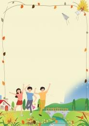 可愛 清新 兒童 成長紀念冊 , 田園, 童趣, 成長紀念冊 背景圖片