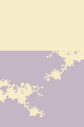 甜品 閨蜜 下午茶 米黃色美食背景 , 浪漫, 菜譜大氣, 矢量 背景圖片