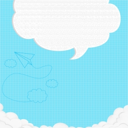 डायल नीले माँ बच्चे , चित्र, के, बच्चे की बोतल पृष्ठभूमि छवि