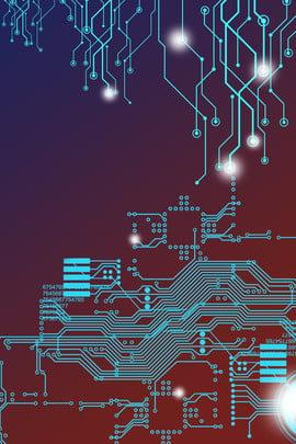 प्रकाश प्रभाव इलेक्ट्रॉनिक सर्किट बोर्ड सर्किट बोर्ड प्रौद्योगिकी , पोस्टर, सर्किट बोर्ड, विनिर्माण पृष्ठभूमि छवि
