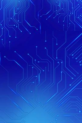 電子線路圖素材 科技 電子 高科技 , 電子線路, 電子線路圖海報背景素材, 電子線路圖素材 背景圖片