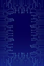 電子線路圖素材 科技 電子 高科技 , 高清psd設計, 高科技, 藍色 背景圖片