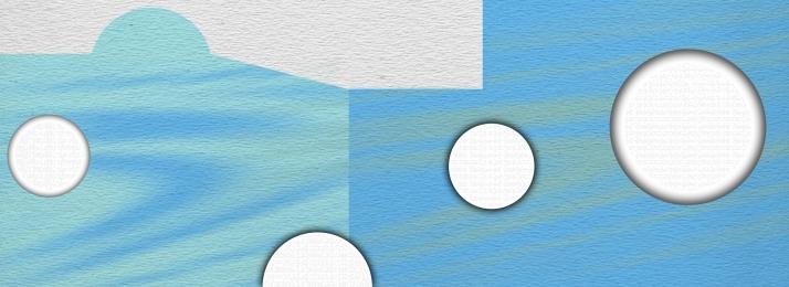 藍色背景 簡約 幾何背景 歐式背景 幾何背景 歐式背景 封面背景背景圖庫