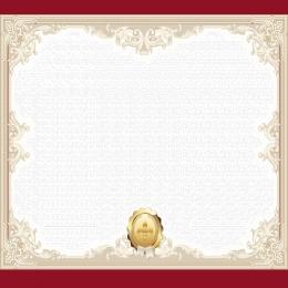 european vector retro pattern , Diploma, Authorization, Retro Letterhead Фоновый рисунок