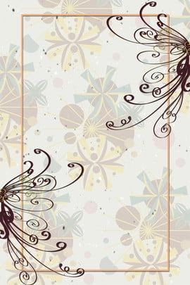 फैशन प्रवृत्ति पत्रिका यूरोपीय पैटर्न पैटर्न , तितली, फैशन पैटर्न, यूरोपीय कवर पृष्ठभूमि छवि