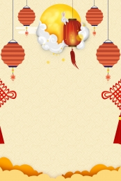 Festive red lantern chinese knot opening Chinese Chinese Style Imagem Do Plano De Fundo