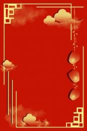 Festive rose red background border Shading Border Rose Imagem Do Plano De Fundo