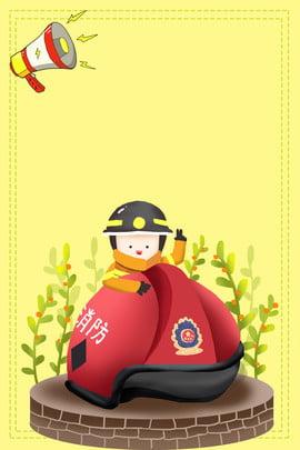 화재 안전 시스템 안전 시스템 학교 화재 안전 시스템 학교 안전 시스템 , 학교 안전 시스템, 학교 화재 안전 시스템, 안전 시스템 배경 이미지
