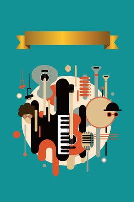flat poster nhạc cụ nền poster buổi hòa nhạc poster ban nhạc nền nhạc cụ , Flat Poster Nhạc Cụ Nền, Nền Organ, Nền Ảnh nền