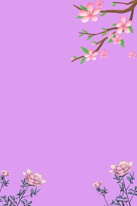 fresh beautiful lavender flowers , Romantic, H5 Background, Fresh Imagem de fundo